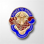 US Army Unit Crest: 59th Ordnance Brigade - Motto: POWER TO SPARE