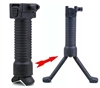 223 Bipod Foregrip Spring Loaded Steel Inserted Leg Black color