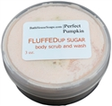 Sugar Scrub - 2.5 ounce