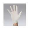 Nikro 860990 - Latex Exam Gloves