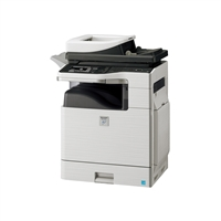 Brand New Sharp MX-B402SC Multifunction Black and White Copier