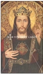 101-christ-the-king-2