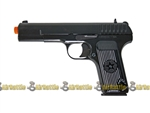 KWA TT-33 Tokarev Russian Full Metal Gas Airsoft Pistol Blowback Hand Gun