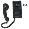 Newmar Pi-2 Handset (Single Unit)