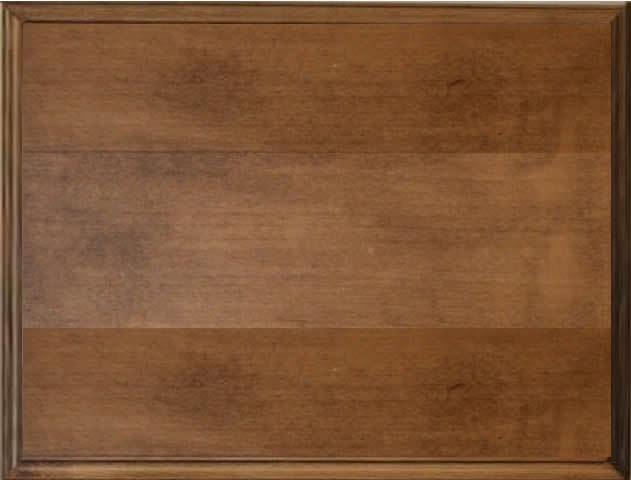 New York Slab Cabinet Door