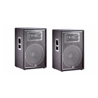 JBL JRX215 15' Passive Two-Way Speaker Pair PA Package, JBLJRX215-BUNDLE-1, JRX215
