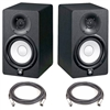 Yamaha HS5 5-inch Powered Studio Monitor (PAIR) w/ XLR Cables