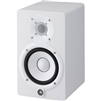 Yamaha HS5 W 5-Inch Powered Studio Monitor, White