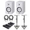 Yamaha HS5 W 5-Inch Powered Studio Monitor, White (Pair) w/Monitor Stands, Mopads and (2) XLR Cables