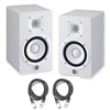 Yamaha HS7 Powered Studio Monitors White (Pair) with XLR Cables