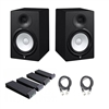 Yamaha HS8 Studio Monitor (2pcs) with AxcessAbles XLR-XLR20-2 Mic Cable and Auralex MoPAD Monitor Isolation Pads