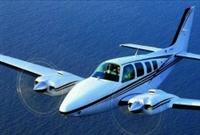 Medeco Aircraft Locks, Aviation locking systems, Emapa