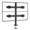 KONTOUR Quad Monitor Desk Mount