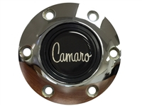 S6 Chrome Horn Button with Camaro Script Emblem