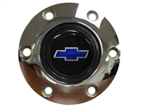 Volante S6 Chrome Horn Button with Blue Chevy Bow Tie Emblem