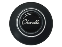 OE Series 1968 Chevelle Black Horn Cap