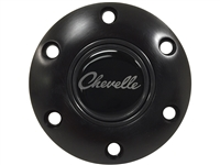 S6 Black Horn Button with Chevelle Emblem
