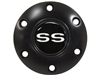 VSW S6 Black Horn Button with White SS Emblem