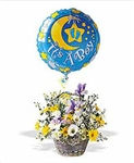 Flowers and Balloon Gift Basket