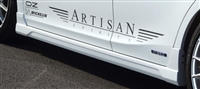 Artisan Spirits CT Side Step
