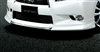 IS F-SPORT PARTS (MODELLISTA)  Front Spoiler