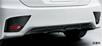 Lexus CT Rear Bumper Bezel Black