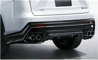 TRD NX F Sport Rear Exhaust