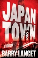 Japan Town by Barry Lancet