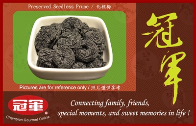 Preserved Seedless Prune (Taiwan style)
