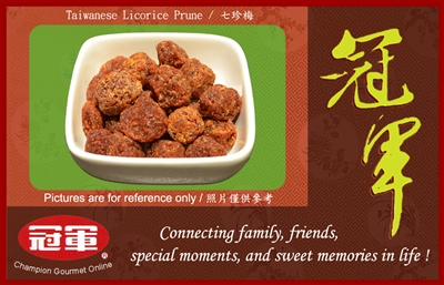 Taiwan Style Licorice Prune