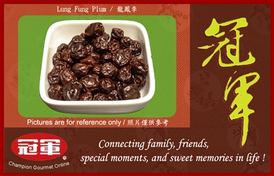 Preserved Lung Fung Plum