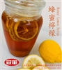 Honey Lemon Syrup