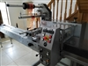 used flow wrapping machine gasparin