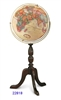 "CAMBRIDGE 16"" INCH GLOBE ANTIQUE OCEAN RAISED"