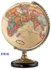 "SIERRA 12"" INCH GLOBE ANTIQUE RAISED-RELIEF"