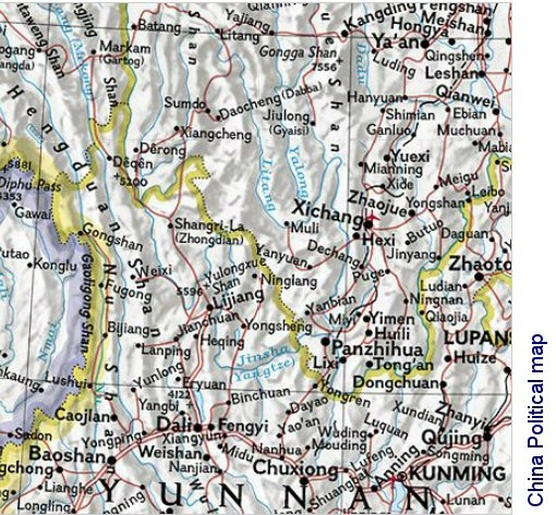 National Geographic Map Of China.National Geographic China Political Map 30x24