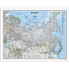 National Geographic map containing Russia