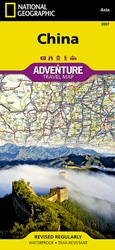 China fold map national geographic adventure map