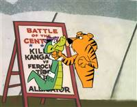 Production Cel of Wally Gator and Tiger from Wally Gator