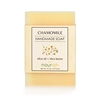 Chamomile Olive Oil and Shea Butter Soap