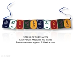 Tibetan Prayer Flags w/Mantra (Om Mani...)