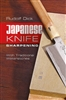 Japanese Knife Sharpening with Traditional Waterstones. Dick