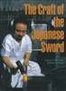 The Craft of the Japanese Sword. Kapp.