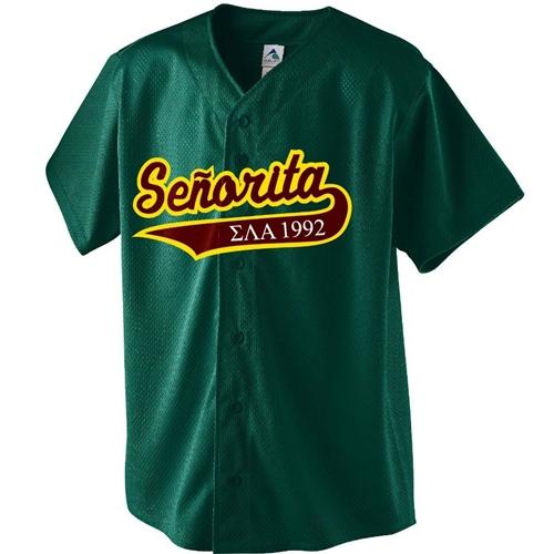 Sigma Lambda Alpha Baseball Jersey