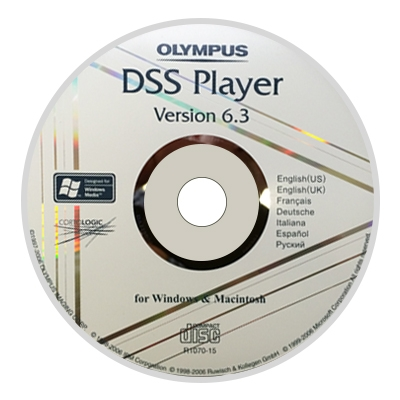 dss player pro dictation module software