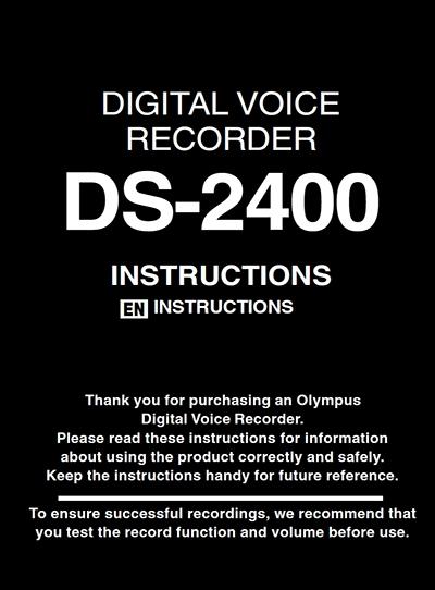 olympus ds 2400 user manual rh dictaphones co uk  Olympus Dictation Recorders