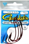 Gamakatsu Offset Worm EWG Hook