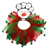 Christmas Bell Pet Smoocher