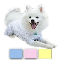 Adjustable Dog Onesies | Dog Pajamas | Hypo-allergenic