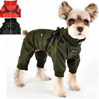 Fleece-Lined Dog Snowsuit | Harness